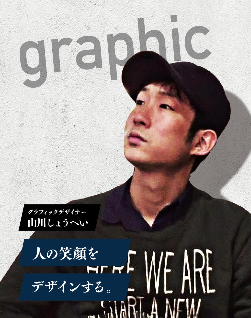 member_all01