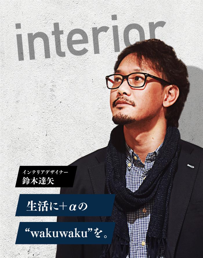 member_list1